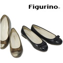 Figurino (フィグリーノ) ballet shoes FIGM546 Wise 4E ◆ is pleasant; wear; a feeling. ◆/ where I do not have a pain in / pumps real leather / pumps made in / comfort shoes / pumps Japan