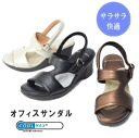 It is comfortable quickly! Wear the office sandals (comfort sandals) YU57 / office sandals / company which is hard to be tiring for valgus hallux; / nurse sandals /