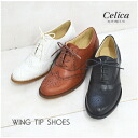 7173 Celica by BARCLAY( Celica by Berkeley) Japan bookbinding leather wing tip shoes race up / uncles shoes / Oxford shoes /