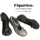 Figurino ( フィグリーノ ) ultra lightweight! Japan book binding leather シャーリングカジュアル shoes FIG004 wise 4E ◆ promise comfort wear once and what will we do. ◆ / leather shoes / ballet shoes / women's footwear /