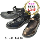 It is comfortable quickly! Wear the many functions casual shoes (comfort shoes) AA780 (YU6) office shoes / company which is hard to be tiring; / comfort /