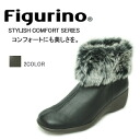 Figurino ( フィグリーノ ) leg 235 g super lightweight design! Japan bookbinding leather lightweight leg length with fur wedge boot FIG024 wise 5E ◆ comfortable when worn once offending promise to not be tracked. ◆