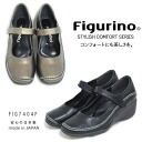 Comfort wear Figurino ( フィグリーノ ) Japan bookbinding leather ストラップカジュアル shoes FIG7404 wise 4E once and what will we do promise.