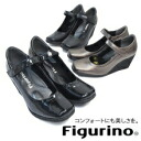 When wear it once, cannot part with Figurino (フィグリーノ) Japan bookbinding leather strap casual shoes FIG036 Wise 4E ◆; wear; is a fixture for a feeling. ◆ 10P01Feb14