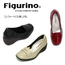 Figurino ( フィグリーノ ) Japan bookbinding leather ultra lightweight 4E leg loafer FIG018 ◆ promise comfort wear once and what will we do. ◆ / leather shoes / ballet shoes and women's shoes