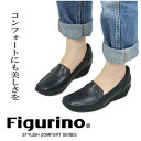 Figurino ( フィグリーノ ) Japan bookbinding leather casual shoes FIG1405 Weisz 4 E ◆ comfort wear once and what will we do promise. fs3gm