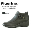 Figurino ( フィグリーノ ) leg 230 g super lightweight design! Japan book binding leather lightweight leg wedge short boots FIG7402 wise 4E/5E ◆ promise comfort wear once and what will we do. ◆