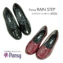 Pansy women's rain shoes (shoes completely waterproof) women's casual shoes Pansy RAIN STEP 4926