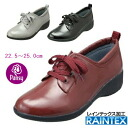 Pansy (Pansy) rain shoes RAIN STEP4932 and waterproof rain shoes / pumps rain /22.0-25.0cm/ tired no / walkable / lightweight / flats/wise 3 E / black and women's shoes / 10P01Mar15