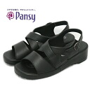 Pansies fashion, low-price Office Sandals backhand type ladies nurse shoes Sandals Office Pansy 5302