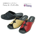 Fs2gm / Pansy open sandals 6761 ( VF712 )