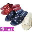 Wear a room of Pansy( pansy) me; 8545 PANTOFOLE( panto Faure) slipper / slippers / room pansy / room shoes /[fs04gm]