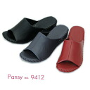 Pansy hand made slippers ladies 9412 / slippers / room pansies and room shoes / fs2gm