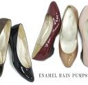 アーモンドトゥレイン pumps F780 (RF403) / enamel /