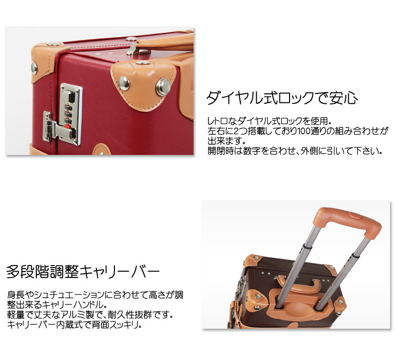 安装锁角软携带行李箱传说沃克