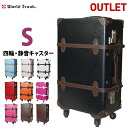 Carry bag S size 3-5 nights mid-sized 4-wheel Carrie suitcase trunk E-7102-53 trunk case