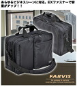 Endo bag 2-603FARVIS WIDE 42cmEX business bag shoulder bag bag pack commuting attending school bag men