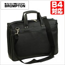 26298 business trip to soft business B4F 41 centimeters commuting business bag traveling bags made in both アオリ size breaking Japan
