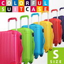 Suitcase (medium size:) Suitcase of 3 5 day - day) carrier bag carry case traveling bag outer flat models