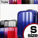 Suitcase (small size:) of the half mirror surface body 3 5 day - day degree) carrier bag carry case traveling bag capacity extensions TSA lock deployment belonging to