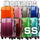() It is SUITCASE sale traveling bag on 3rd on 1-3 lightweight sharp turn suitcase traveling bag day correspondence SS size trip 2nd more than new work mounted with carry-on possible TSA lock in the suitcase domestic airline international airline airplan
