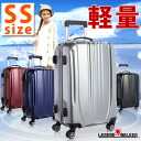 Suitcase (small size:) of the half mirror surface body ) one year security carrier bag carry case large size suitcase light weight model suitcase inner flat traveling bag sale object for in 3 days in 5 - days