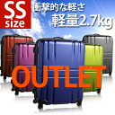 Carry-on possible carrier bag carry case polycarbonate 100% SUITSCASE in the outlet (there is reason) suitcase super light weight SS size 2nd 3rd domestic airline airplane a day