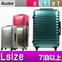 Outlet (translation and ) (1 week or more) new, TSA lock equipped, PC+ABS resin, super light-weight medium carry bag, suitcase, travel bags and 8, 9, 10, 11, and outdoor L size school trips, domestic travel, international travel, SUITCASE bargain 5803-71