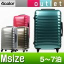 Travel bag outlet 4 ~ 7 nights new TSA lock equipped with PC+ABS resin ultra lightweight medium-sized suitcase carry bag travel bag 4, 5, 6, 7, M size school travel country in travel overseas travel SUITCASE bargain 5803-60