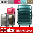 Travel bag outlet 1-3, new TSA lock equipped with PC+ABS resin ultra lightweight mini suitcase carry bag travel bag 2, 3, S size school travel country in travel overseas travel SUITCASE 5803-50