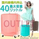 "Suitcase SUITCASE ""legend Walker"" world standard locking TSA Shinsaku Locke carrier bag traveling bag carrier bag traveling bag 5080-47"