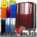 Suitcase SUITCASE [1 year warranty for peace of mind &] TSA lock recruitment and suitcase ポリカコート suitcase (S size) 3 to 5 nights for compact carry and 4, 5, and outdoors