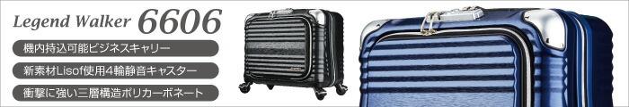 スタイリッシュな機内持込可能スーツケース!超絶に静かな4輪キャスター搭載