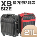 Small soft carry bag soft carry carry bags travel bags Legend Walker ( レジェンドウォーカー ) 1-3 nights for