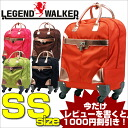 Soft carry bag soft carry carry bags travel bags Legend Walker ( レジェンドウォーカー ) SS size approximately 1 ~ 3 day night