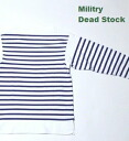 French military Malin horizontal stripe shirt / new article dead stock