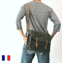 French Military Shoulder Bag 34
