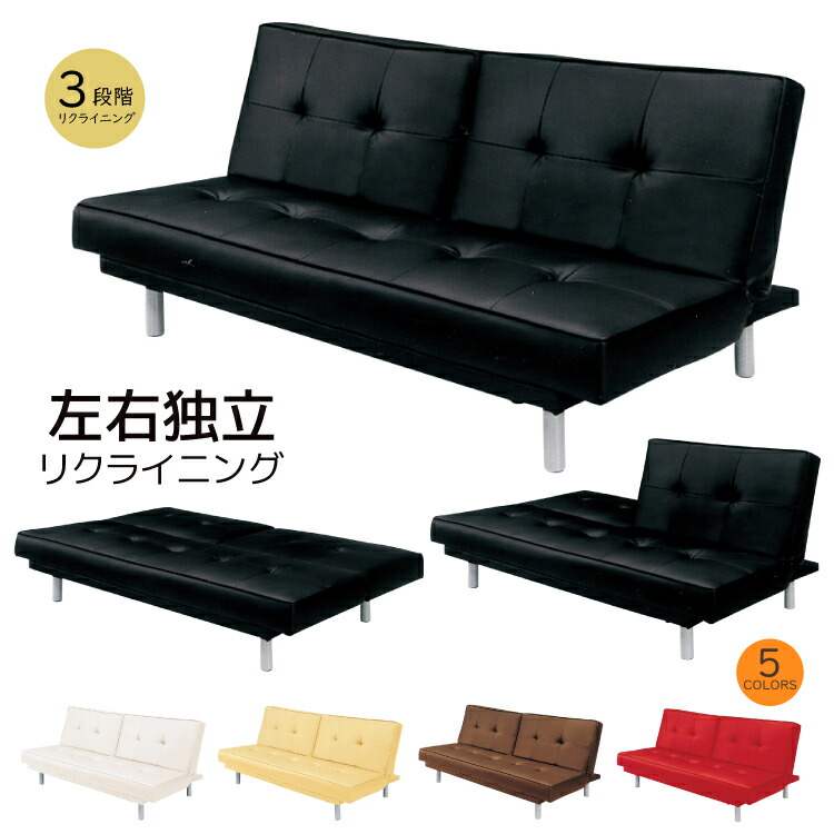 32 off 3 for Mundo sofa outlet