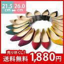 350_11844sale1880
