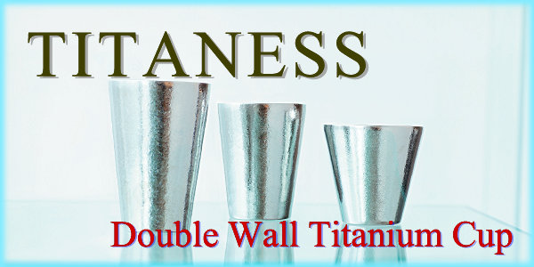 Double_Wall_Titanium_cup_TITANESS_Airless_layer