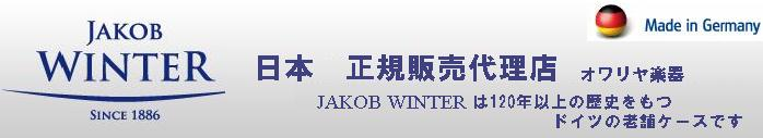 JAKOB WINTER������ڴ�