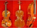 Fiddle primer set polite hand-crafted SANREMO