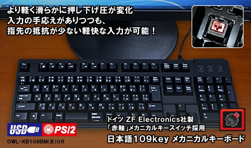 楽天市場】キーボード usb ps/2 ...