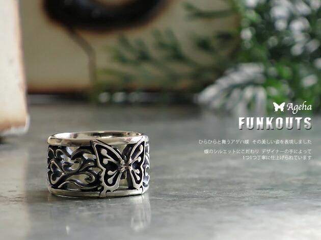 阿拉伯式花纹式硬和蝴蝶蝴蝶花纹植物叶哥特式酷天然
