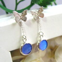 Feather * long pierced earrings 2way of a genuine butterfly