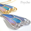 (blue gradation necklace (psyche / butterfly / silver 925/) of the morpho of four kinds of feathers of the butterfly of the order product )(Psyche) genuine article)