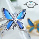 (Psyche) (egamolfo / Silver 925) Butterfly butterfly Ring (free size)