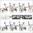 20 inches of DOPPELGANGER(R)Mobility6 series folding bicycle m6 BLACK/m6 ORANGE/m6 GREEN/m6 PINK/m6 VIOLET/m6 WHITE