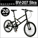 20 In WACHSEN VAXen Compact Aluminum cycle 7-stage gearbox Stra (strA) BV-207