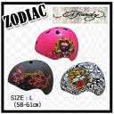 EdHardy( Edo Hardy) helmet Zodiac